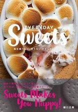 EVERYDAY Sweets 毎日食べたい、作りたい スイーツレシピ100(グラフィック社)