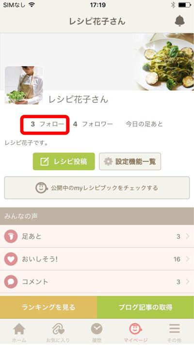 mypage.jpg
