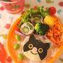 ネコちゃんのお弁当