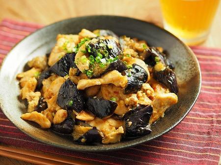 鶏むね肉の茄子味噌炒め028.jpg