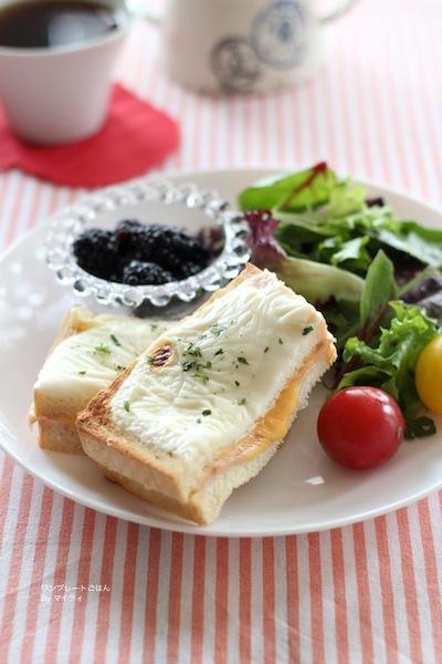 クロックムッシュとクロックマダム - マイティさん連載:朝・昼・晩おもてなしに!おうちで楽しむ♪ワンプレートごはん レシピブログ -料理ブログのレシピ満載!