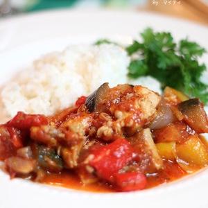 チキンラタトゥイユボウル - マイティさん連載:朝・昼・晩おもてなしに!おうちで楽しむ♪ワンプレートごはん レシピブログ -料理ブログのレシピ満載!