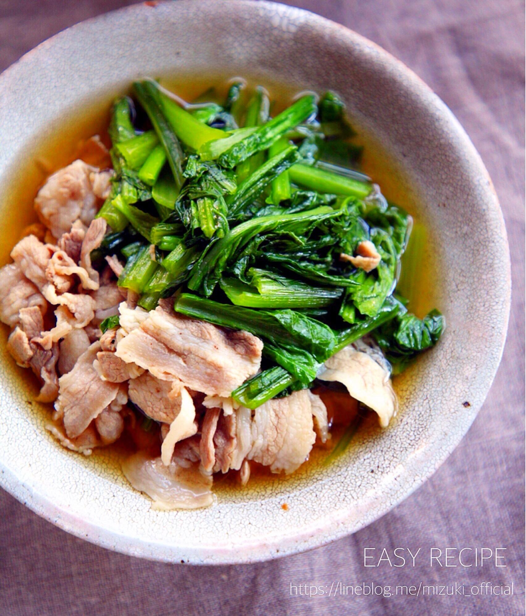 小松菜の冷凍方法2つ|保存期間やおすすめ解凍方法のご紹介