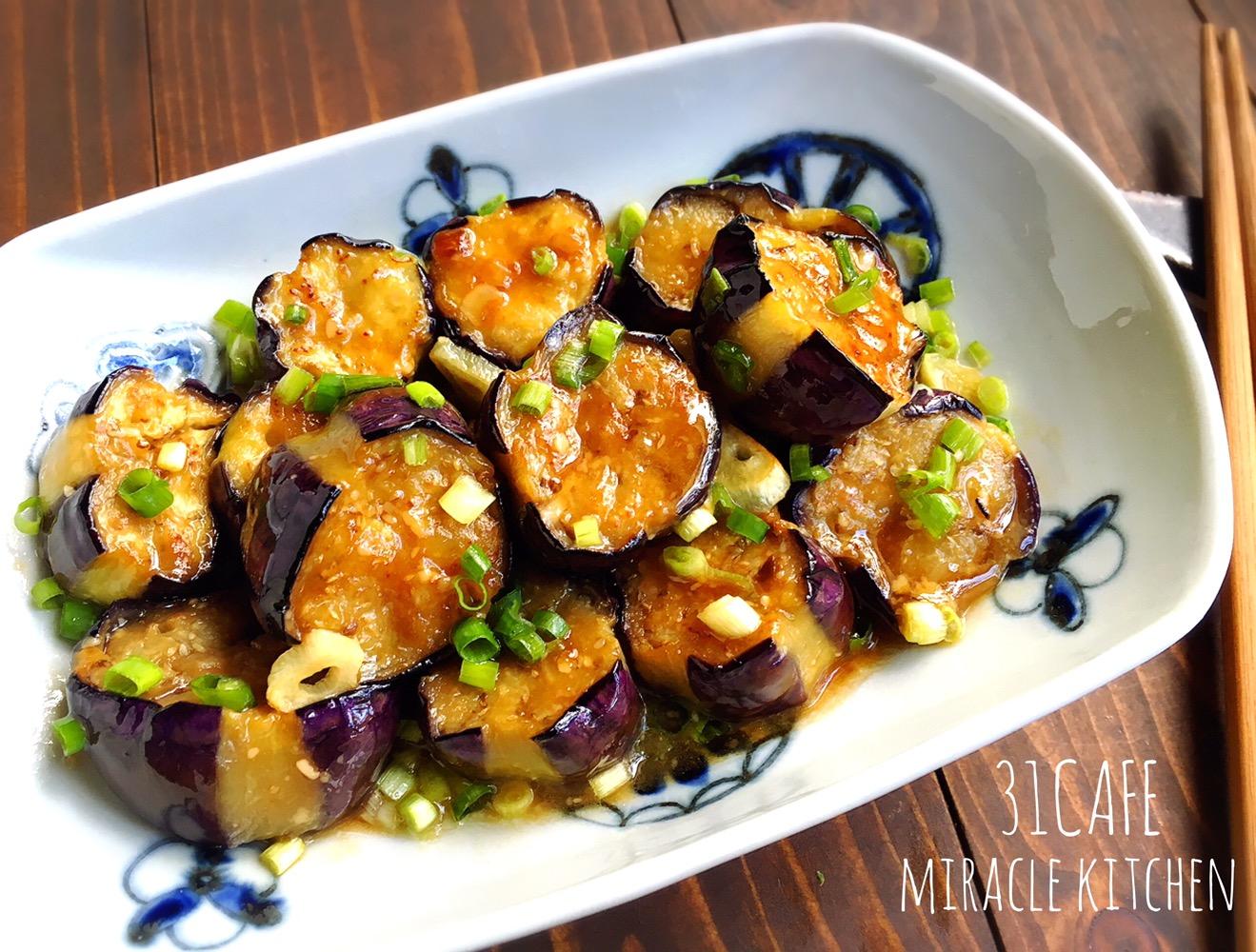 中華 料理 レシピ 平和楼特選中華レシピ|中国料理