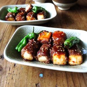 ♡韓国風甘辛味噌だれ♡厚揚げの牛肉巻き♡【簡単*節約】 - Mizukiの簡単レシピとキラキラテーブルスタイリング レシピブログ -料理ブログのレシピ満載!