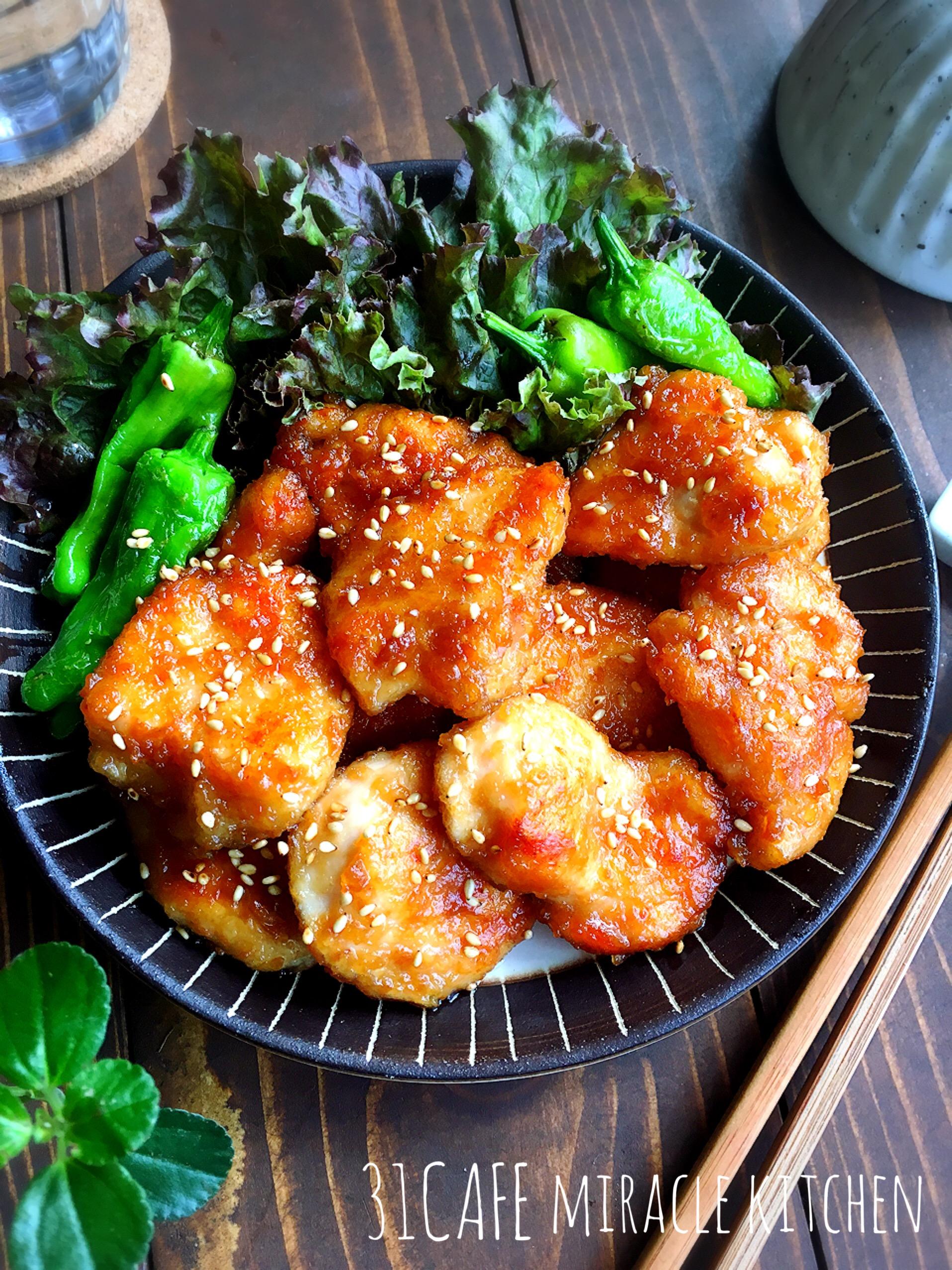 ♡超簡単モテレシピ♡鶏むね肉de味噌てりやき♡【簡単*時短*節約*フライパン】 , Mizukiの簡単レシピとキラキラテーブルスタイリング レシピブログ  , 料理ブログの