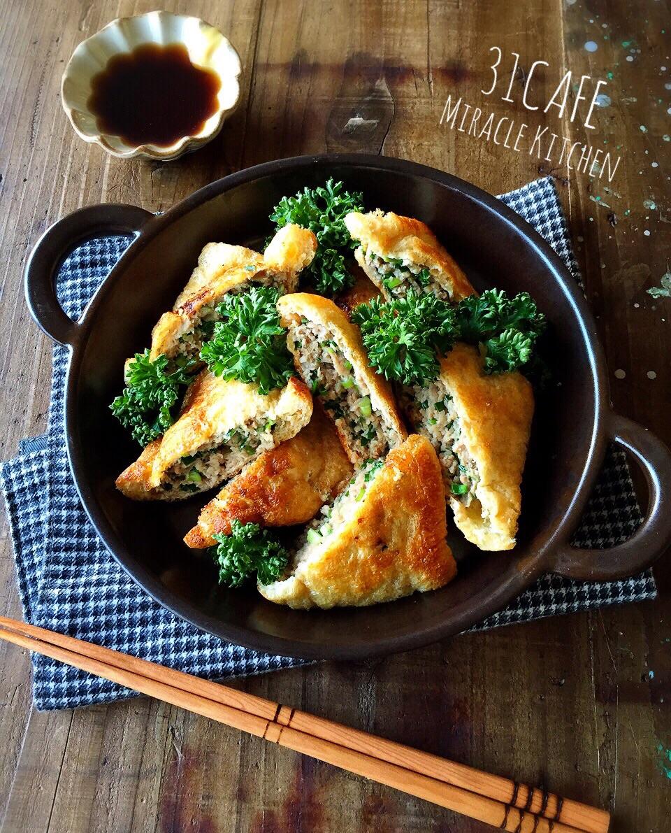 ♡超簡単\u0026ノンオイル♡油揚げdeなんちゃってポケット餃子♡【時短*ひき肉】 , Mizukiの簡単レシピとキラキラテーブルスタイリング レシピブログ  ,料理ブログのレシピ