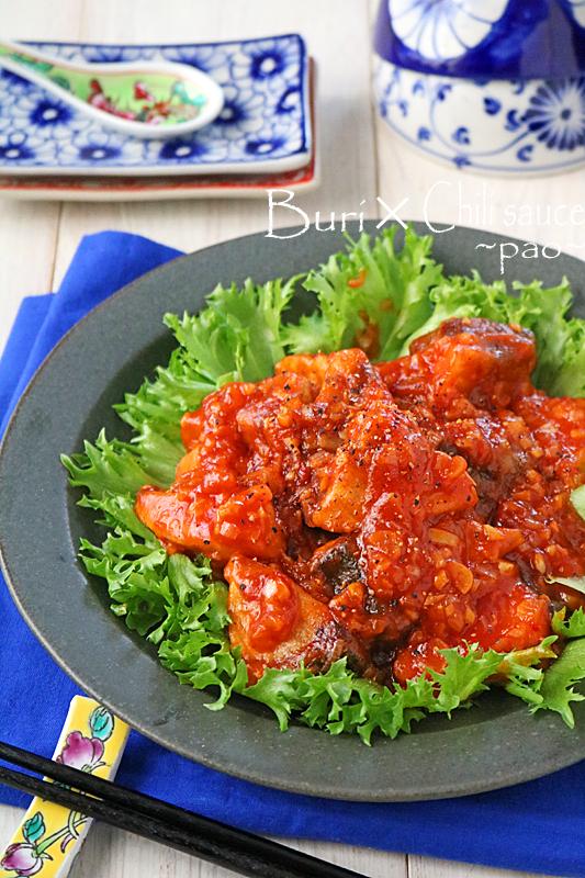 お弁当でもおいしいお魚料理♪人気のエビチリ風ブリチリ!