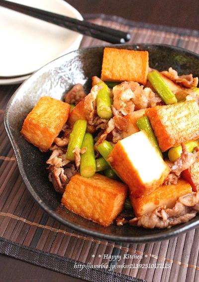 豚肉と厚揚げのジューシー生姜醤油炒め - たっきーママの楽ウマ!毎日おかず レシピブログ -料理ブログのレシピ満載!