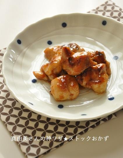 梅干しを使ったストックおかず『鶏肉の梅照り焼き』