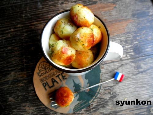 じゃがいものクリームチーズベーコンボール - 山本ゆりの簡単♪週末カフェ朝ごはん レシピブログ -料理ブログのレシピ満載!