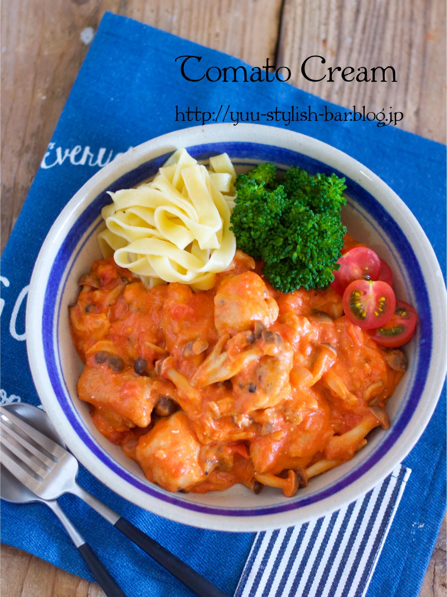 ソース 煮 鶏肉 の トマト