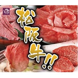 Oishii Japan 世界に自慢したい!素敵な日本の家庭料理レシピコンテスト