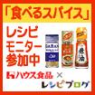 胡桃入りの食べるラー油♪