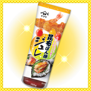 ヤマサ昆布ぽん酢ジュレを使ったキラキラぷるぷるレシピ大募集!