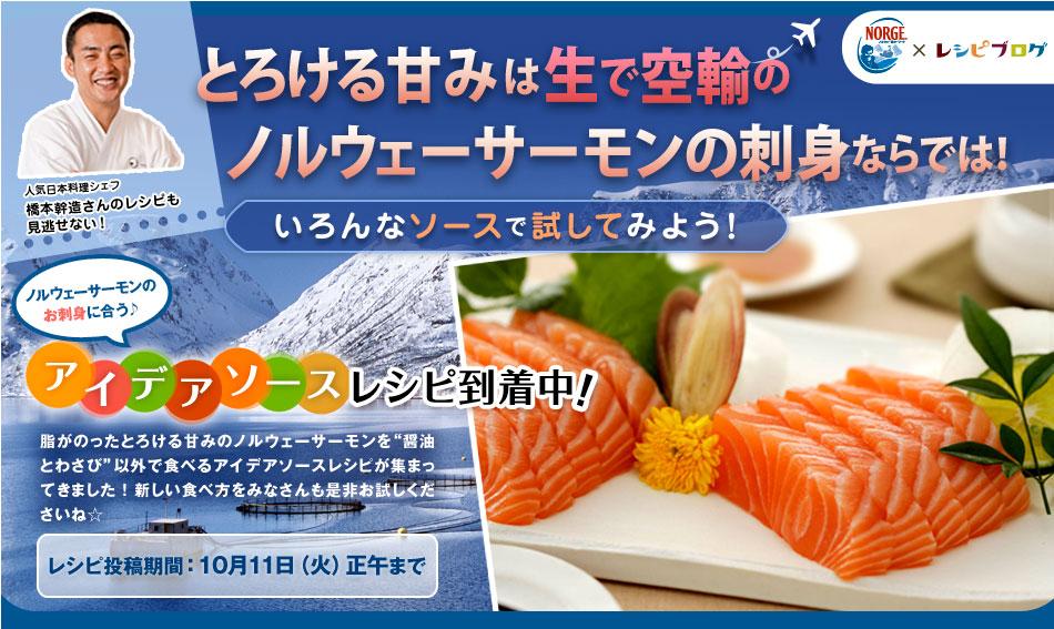 広島県・瀬戸内の藻塩とは?味・合う料理は?古代 …