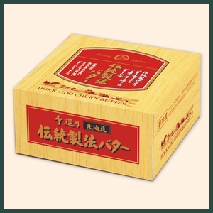 【美味安心】安心安全が一番!「美味安心」で美味しい毎日楽しもう♪第12弾は【伝統製法バター】