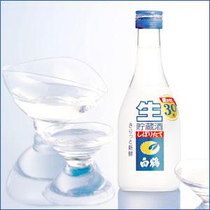 「上撰 白鶴 生貯蔵酒」と楽しむおつまみレシピコンテスト