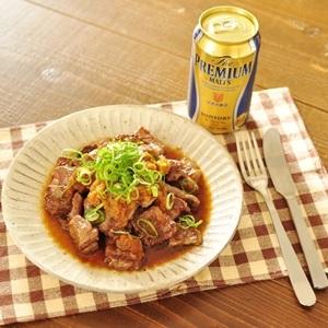 週末はザ・プレミアム・モルツと肉料理でちょっと贅沢に愉しもう♪