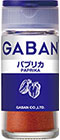 GABAN パプリカ<パウダー>