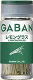GABANレモングラス