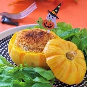 スパイスでお料理上手 簡単レシピでHAPPYハロウィン♪