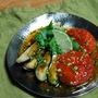 焼きナスと焼きトマトのパクチーソース