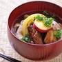 おいしいごはんに合う!焼き野菜で具だくさん豚汁