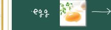 とれたて3日以内の国産新鮮たまご「ピュアセレクトエッグ」だけを使用!