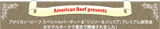 American Beef presents