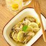 牡蠣のレモンマリネ
