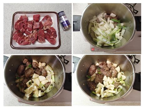 ソコギムック(牛肉と大根のスープ)P.jpg