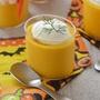 ジンジャーホイップのせ かぼちゃプリン。