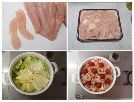 くるくるガーリック鶏の鍋蒸しP2.jpg