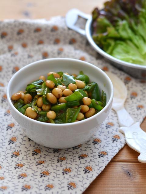 豆とピーマンのクミン炒めR.jpg