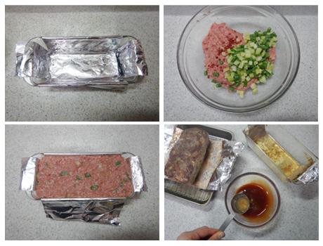 野菜とピンクペパーのミートローフP.jpg