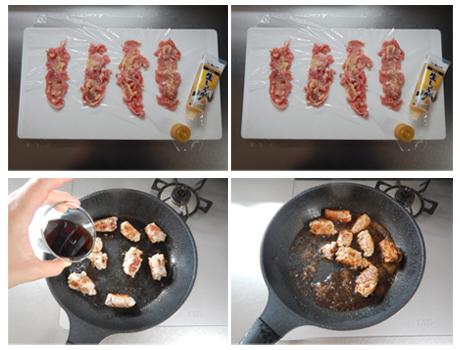 豚肉のねりしょうが巻きP.jpg