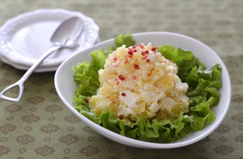 チーズポテトサラダR3.jpg