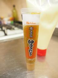 ゆで豚柚子こしょうマヨネーズ14.jpg