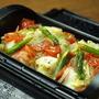 トロカレイと彩り野菜のハーブ蒸し