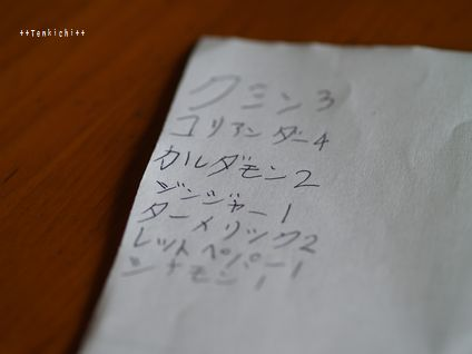 P6085799.JPG