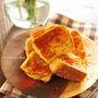 チーズ風味の甘くないフレンチトースト