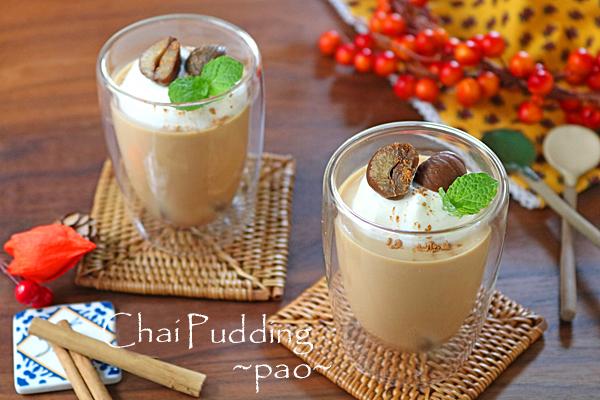 http://www.recipe-blog.jp/special/spiceblog/pao/cha4576-1.jpg