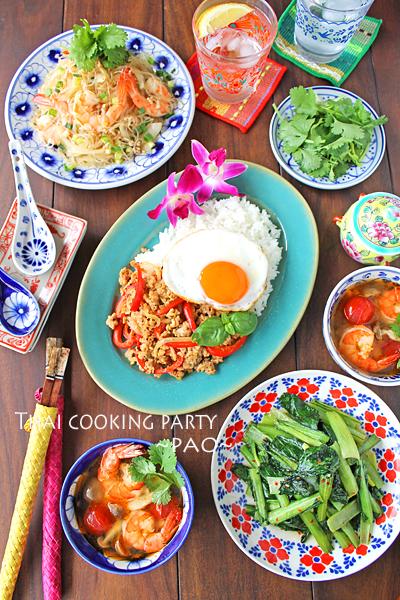 http://www.recipe-blog.jp/special/spiceblog/pao/tai1840.jpg