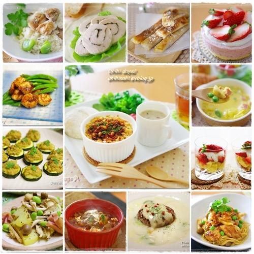 spice taishi.jpg