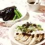 ピリリッと花椒がきいた麻辣タレで!揚げナスも蒸し鶏もサラダ...