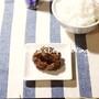 胡椒はお江戸の味?すっぱ辛うま〜い胡椒練り梅。