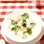 ローリエを加えるからぐっと美味しい♪野菜のホワイトシチュー