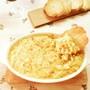ワインのオトモに♪黄金色に輝くホット・ディップ、白菜のサフ...