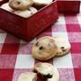 ちょこっとオトナ味!愛の魔法入り♪チョコミントクッキー